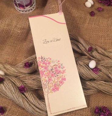 ağaçlı pembe renkli kitap ayracı davetiye modeli