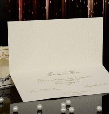 krem renk sade düğün davetiyesi örneği