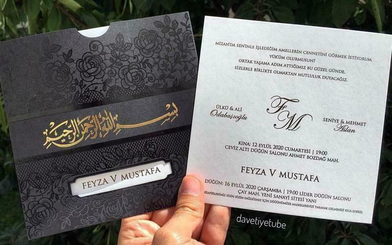 dini ayetli hadisli davetiye yazıları