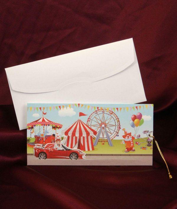 lunaparklı kırmızı arabalı sünnet davetiyesi